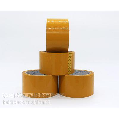 东莞厂家可订制米黄透明封箱胶带KAIDI-24100y
