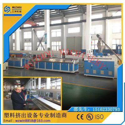 供应PVC扣板设备 线槽生产线 踢角线挤出机