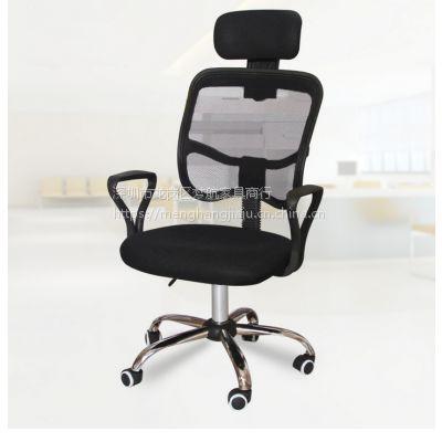 供应高档新款办公椅子透气休闲升降转动电脑网椅 休闲闲办公椅职员椅
