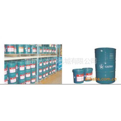 供应温州工业油品 WD-40系列工业油品