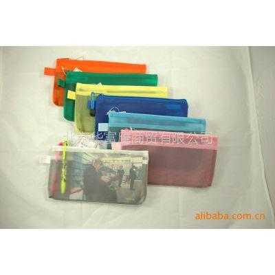 供应渡美 NF-387 票据袋 笔袋 礼品袋 储蓄袋(PVC)