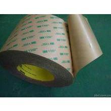 供应湖州绍兴特价供应3M9690B双面胶带,3M双面胶带