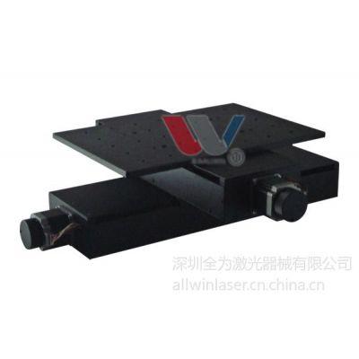 供应自动焊接工作台, 自动化工作台 ,XY轴电动工作台 ,焊接工作台。