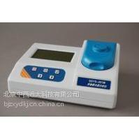 (35参数)多参数水质分析仪 型号:S93/GDYS-201M(特价)库号:M383130