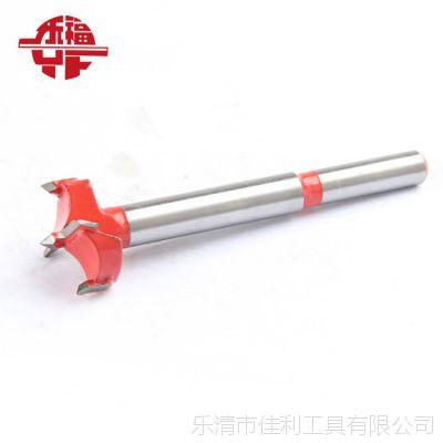 供应木工精品合金开孔器/红色木工扩孔器