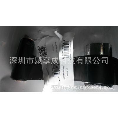 服装纺织辅料│烟纸唛│打印条码碳带│清晰不脱粉胶带