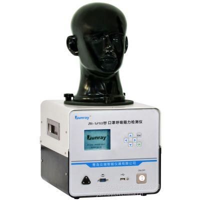 供应浙江福建江西口罩呼吸阻力测试仪