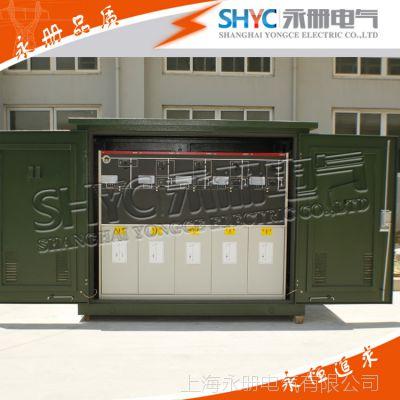 10KV带开关电缆分接箱 XGN15-12六氟化硫环网柜SF6负荷开关分支箱