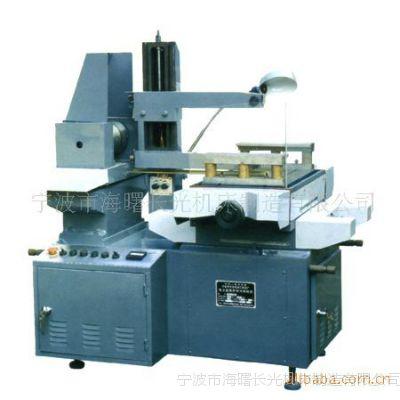 DK7730线切割机床(可配高速电柜每小时8000-12000的速度
