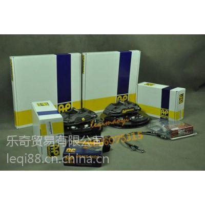 惠州锐志、乐奇贸易、锐志AP5040刹车卡钳