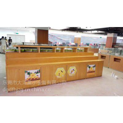 大沣DF-005木制品货架精品超市货架特产展示柜