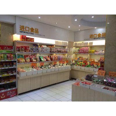 大沣DF-017进口食品货架精品超市货架展柜