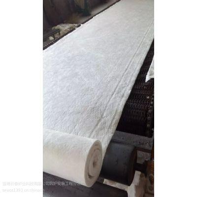 供应云泰牌回转窑炉用标准型硅酸铝陶瓷纤维针刺毯