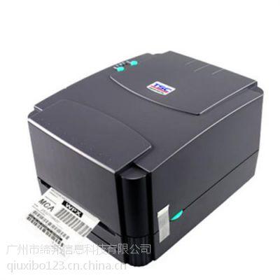 斑马|茂名斑马条码打印机|罗定斑马条码打印机|广州缔邦