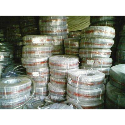 聚鑫橡塑(图)_耐酸碱螺旋钢丝管_通化钢丝管