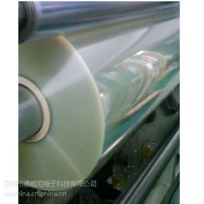供应东丽光学透明薄膜UY4200