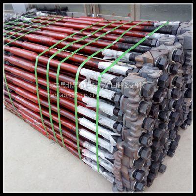 60kg铁路轨道 36*1850mm国标绝缘轨距拉杆 轨道拉杆永年铁标铁路配件厂