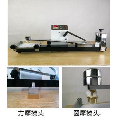 F1385染色摩擦色牢度仪,耐摩擦色牢度试验仪
