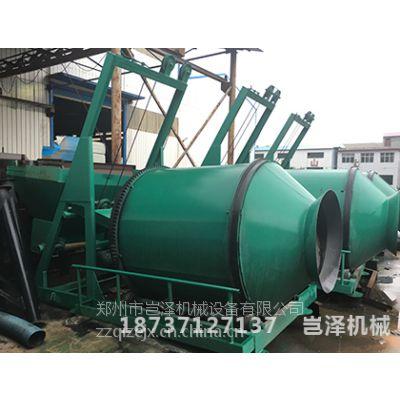 有机肥设备 BB肥造粒机 复合肥设备