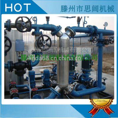 冷热交换器 螺旋缠绕管式换热器 换热器价格