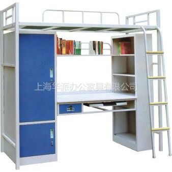 供应上海华派高质量双层床,上海高低床,上海公寓床