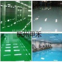 供应浙江环氧树脂地坪工程施工及销售涂料