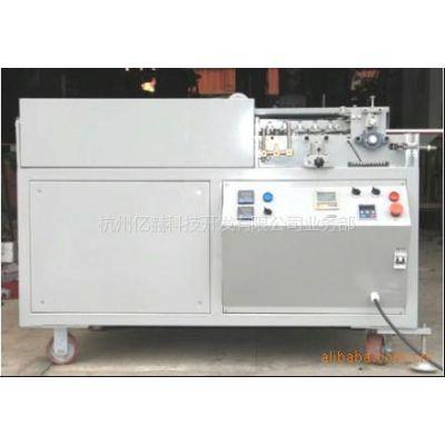 供应供应亿赫YH5800台湾进口PUR胶粘盒机 透明胶盒