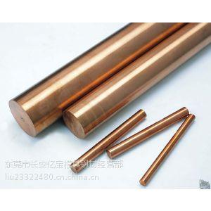 供应CUSN8P 锡青铜棒
