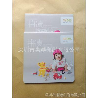 深圳厂家生产画册 各类儿童画册书籍 产品画册彩页设计 特价印刷