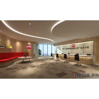 供应保险公司室内装修 国华人寿办公室装修设计