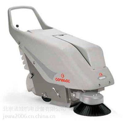 供应进口COMAC小型清扫车CS50H|小型电动清扫车|小型扫地车