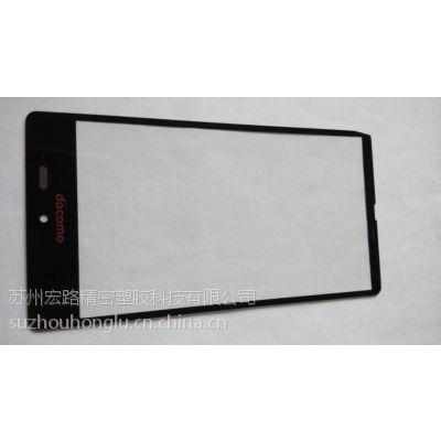 上海手机显示频外壳印刷背胶苏州宏路加工成型