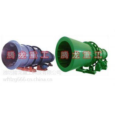 腾龙重工(在线咨询)_山西回转滚筒干燥机_回转滚筒干燥机设计