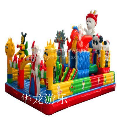 华龙120平方海洋世界大滑梯充气城堡 优秀的充气玩具生产厂家