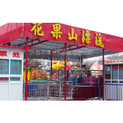 郑州果果漂流游乐项目 果果漂流价格 儿童夏日好项目