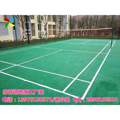 长沙丙稀酸网球场标准尺寸||望城塑胶篮球场地面施工流程