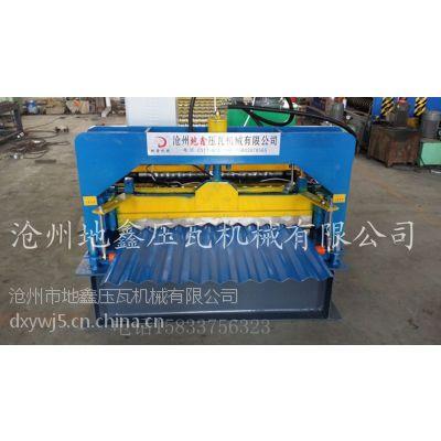地鑫适合轻钢结构的防水彩钢瓦850型波纹板彩钢压瓦机设备