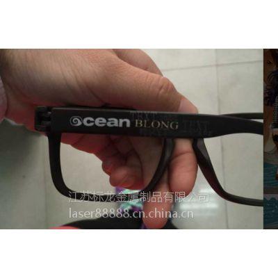 眼镜刻字二氧化碳激光打印机