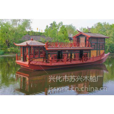 12m传统观光画舫 仿古旅游船 中国风赏景木船 木质观光画舫船