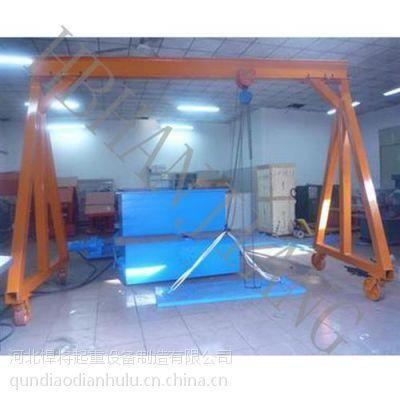 悍将起重(图)、小型移动龙门吊架、移动龙门吊