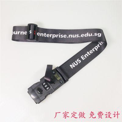 拉杆箱包捆绑加固涤纶丝印条纹海关TSA电子称重密码锁插扣行李带