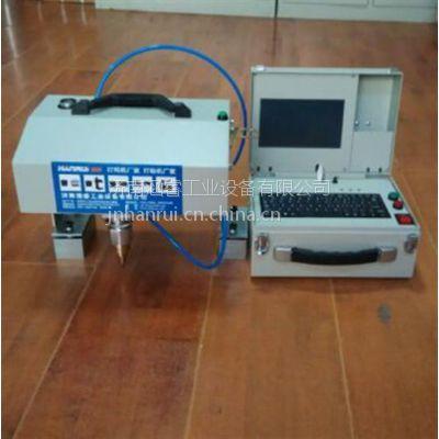 贺州市汽车大架号打码机,涵睿打码机(图),汽车大架号打码机