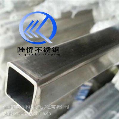 供应201不锈钢圆管6*0.8*0.9*1.0价格