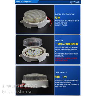 天津迷你型LED声光控光源板5W报价表