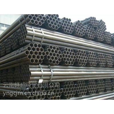 云南昆明焊管出厂价15812137463