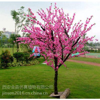西安桃花树哪家好,西安仿真桃花树-金森造景