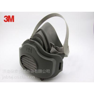 供应3M3200防尘防毒面具3M一级代理商济南3M防毒口罩面罩