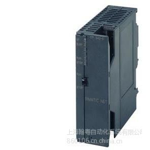 供应6ES7340-1BH02-0AE0 CP340 20MA接口TTY