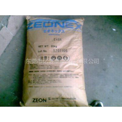供应COC塑胶原料 日本瑞翁 ZNR1430R1