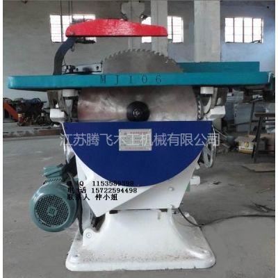 供应厂家直销推台锯 砂光机吸尘器 手动裁板机 简易裁板锯 台锯